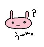 ぺたぴょん1(個別スタンプ:27)