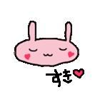 ぺたぴょん1(個別スタンプ:28)