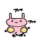 ぺたぴょん1(個別スタンプ:29)