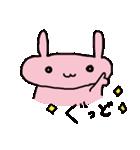 ぺたぴょん1(個別スタンプ:31)