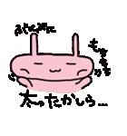 ぺたぴょん1(個別スタンプ:33)
