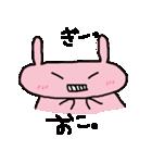 ぺたぴょん1(個別スタンプ:34)