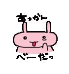 ぺたぴょん1(個別スタンプ:35)