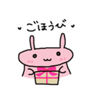 ぺたぴょん1(個別スタンプ:37)
