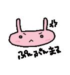 ぺたぴょん1(個別スタンプ:38)