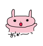 ぺたぴょん1(個別スタンプ:40)