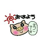 ちょ~便利![えつこ]のスタンプ!(個別スタンプ:01)