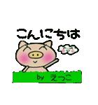 ちょ~便利![えつこ]のスタンプ!(個別スタンプ:02)