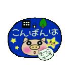ちょ~便利![えつこ]のスタンプ!(個別スタンプ:03)