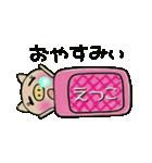 ちょ~便利![えつこ]のスタンプ!(個別スタンプ:04)
