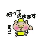 ちょ~便利![えつこ]のスタンプ!(個別スタンプ:05)