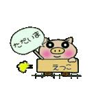 ちょ~便利![えつこ]のスタンプ!(個別スタンプ:07)