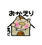 ちょ~便利![えつこ]のスタンプ!(個別スタンプ:08)