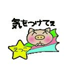 ちょ~便利![えつこ]のスタンプ!(個別スタンプ:09)