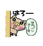 ちょ~便利![えつこ]のスタンプ!(個別スタンプ:11)