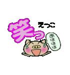 ちょ~便利![えつこ]のスタンプ!(個別スタンプ:13)