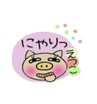 ちょ~便利![えつこ]のスタンプ!(個別スタンプ:14)