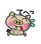 ちょ~便利![えつこ]のスタンプ!(個別スタンプ:15)