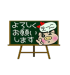 ちょ~便利![えつこ]のスタンプ!(個別スタンプ:17)