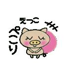 ちょ~便利![えつこ]のスタンプ!(個別スタンプ:18)