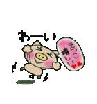 ちょ~便利![えつこ]のスタンプ!(個別スタンプ:22)