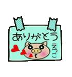 ちょ~便利![えつこ]のスタンプ!(個別スタンプ:24)