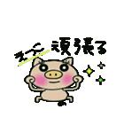 ちょ~便利![えつこ]のスタンプ!(個別スタンプ:26)