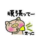 ちょ~便利![えつこ]のスタンプ!(個別スタンプ:27)
