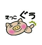 ちょ~便利![えつこ]のスタンプ!(個別スタンプ:28)