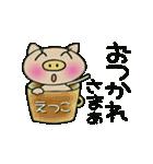 ちょ~便利![えつこ]のスタンプ!(個別スタンプ:29)