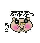 ちょ~便利![えつこ]のスタンプ!(個別スタンプ:30)
