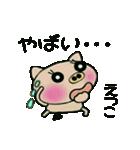 ちょ~便利![えつこ]のスタンプ!(個別スタンプ:32)