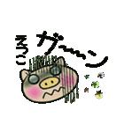 ちょ~便利![えつこ]のスタンプ!(個別スタンプ:33)