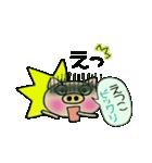 ちょ~便利![えつこ]のスタンプ!(個別スタンプ:35)