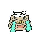 ちょ~便利![えつこ]のスタンプ!(個別スタンプ:36)
