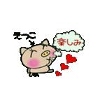 ちょ~便利![えつこ]のスタンプ!(個別スタンプ:37)