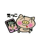 ちょ~便利![えつこ]のスタンプ!(個別スタンプ:39)