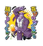 ドラゴンボールZ 理想の部下ギニュー特戦隊(個別スタンプ:4)