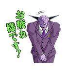 ドラゴンボールZ 理想の部下ギニュー特戦隊(個別スタンプ:5)