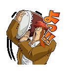 ドラゴンボールZ 理想の部下ギニュー特戦隊(個別スタンプ:9)