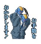 ドラゴンボールZ 理想の部下ギニュー特戦隊(個別スタンプ:12)