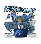 ドラゴンボールZ 理想の部下ギニュー特戦隊(個別スタンプ:13)