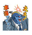 ドラゴンボールZ 理想の部下ギニュー特戦隊(個別スタンプ:14)