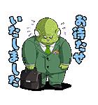 ドラゴンボールZ 理想の部下ギニュー特戦隊(個別スタンプ:22)