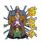 ドラゴンボールZ 理想の部下ギニュー特戦隊(個別スタンプ:27)