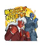 ドラゴンボールZ 理想の部下ギニュー特戦隊(個別スタンプ:28)