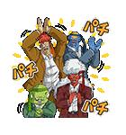 ドラゴンボールZ 理想の部下ギニュー特戦隊(個別スタンプ:29)