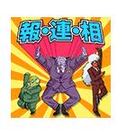 ドラゴンボールZ 理想の部下ギニュー特戦隊(個別スタンプ:31)