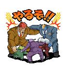 ドラゴンボールZ 理想の部下ギニュー特戦隊(個別スタンプ:36)