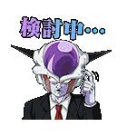 ドラゴンボールZ 理想の部下ギニュー特戦隊(個別スタンプ:39)